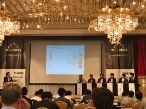 名古屋で顧客満足度を上げる最適解を探してきました