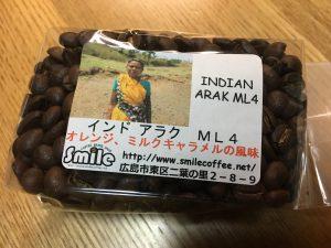 今週のコーヒーは、インド・アラクバレー