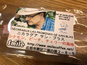 今週のコーヒーはニカラグアのサンブラス