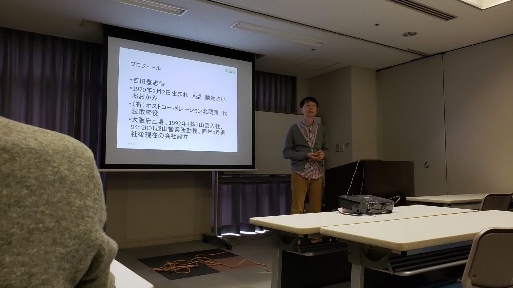 吉田登志幸さんとSDGsとZEHについてのお話
