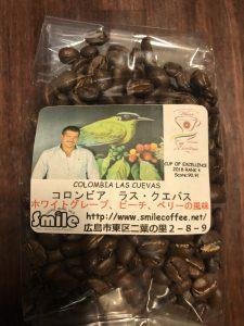 今週のコーヒーは、コロンビアのラス・クエバスの豆です