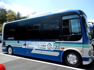 備北交通のバス路線を維持していくための方策を模索しています。
